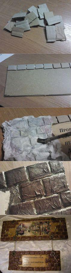 Имитация кирпичной стены  Инструкция.