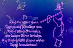 Happy Krishan Janmashtami HD Wallpapers and quotes with Krishan HD IMages , greetings Janmashtami Wishes, Happy Janmashtami, Janmashtami Wallpapers, Nature Hd, Tree Wallpaper, Radhe Krishna, Lord Krishna, Hd Images, Happiness