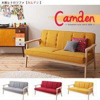【楽天市場】yellow sofaの通販