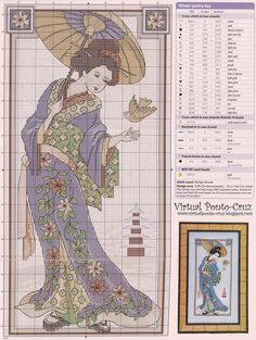 Winter geisha 5/5