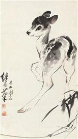 Liu Jiyou, DEER