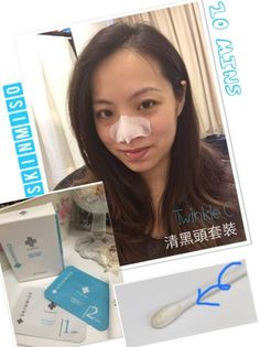 SKINMISO IN HONGKONG : PORE BEAUTY NOSE PACK IN HONGKONG!