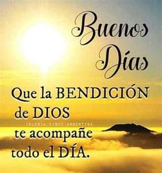 Good Morning In Spanish, Good Morning Funny, Good Morning Coffee, Good Morning Good Night, Morning Love Quotes, Good Day Quotes, Morning Greetings Quotes, Spanish Inspirational Quotes, Spanish Quotes