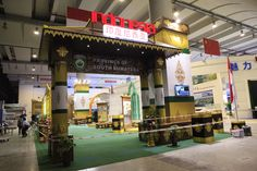 Province Of South Sumatera The 11th China-ASEAN Expo Nanning International Convention and Exhibition Center (NICEC)