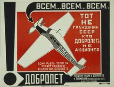 ←  →  'Dobrolet' (black/red version) ad poster by Alexander Rodchenko, 1923