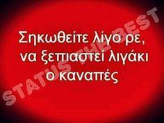 Greeks, Humor, Logos, Memes, Funny, Humour, Logo, Meme, Funny Photos