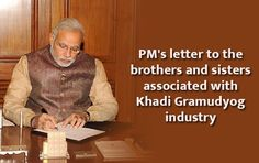 PM's letter to the brothers and sisters associated with Khadi Gramudyog industry