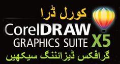 Download – CorelDRAW Graphics Suite X5 Full Version