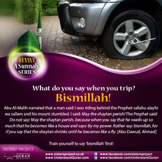 Revive a Sunnah: What Do You Say When You Bump Your Head? - Understand Quran Academy
