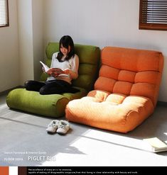 High Quality Zaisu Floor Sofa Armchair Big Piglet Recliner | Perfect For A Small Home    Chair By