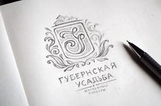 Sketch LOGO 2012 on Behance