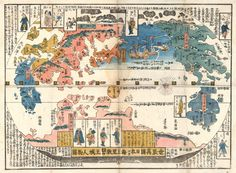 #japanese #map of the #world / c1870 #japan
