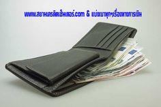 ลูกค้าบุคคล https://www.scb.co.th/ บริการลูกค้าบุคคล สินเชื่อส่วนบุคคล ให้บริการผลิตภัณฑ์ทางการเงินของธนาคารไทยพาณิชย์ เช่น บริการอัพทูมี บริการเงินฝาก บริการการลงทุน #รีไฟแนนซ์บัตรเครดิต #สินเชื่อtmb #สินเชื่อส่วนบุคคลยูโอบีไอแคช #สินเชื่อกรุงศรีสไมล์แคช  #สินเชื่อกรุงศรีไอฟิน #สินเชื่อบุคคลสปีดี้โลน #สินเชื่อบุคคลเพอร์ซันนัลแคช