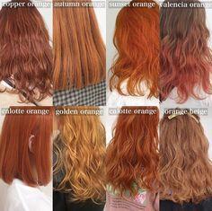 Hair Color Streaks, Hair Dye Colors, Amber Hair Colors, Korean Hair Color, Ginger Hair Color, Aesthetic Hair, Dye My Hair, Grunge Hair, Green Hair