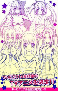 El juego de rol Onigiri tendrá Anime para televisión en 2016.