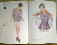 japanese sewing book one piece pattern2