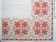 collection of cross stitch patterns, Russian site? by jerri Cross Stitch Borders, Cross Stitch Flowers, Cross Stitch Charts, Cross Stitch Designs, Cross Stitching, Cross Stitch Patterns, Folk Embroidery, Cross Stitch Embroidery, Embroidery Patterns