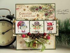 Special Day Cards: Задание № 92: открытка на Новый год с совами