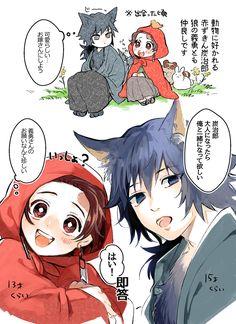 Sad Comics, Naruto Uzumaki Shippuden, Slayer Anime, Manga, Geek Stuff, Fan Art, Cute, Ships, Characters