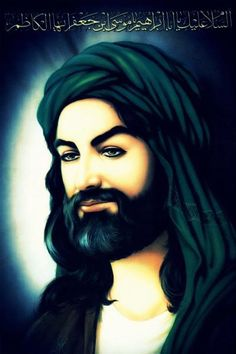 Imam Musa Kadhim (AS) was falsely imprisoned for life. He is known as the Imam of Patience; He never complained one day for this falsification that had been placed on him.