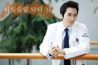 Korean drama Time Slip Dr. Jin (2012)