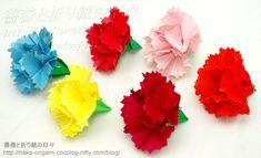 父の日のための簡単なバラの作り方(第2弾:本格1枚折り)はこちらです。 これまで、様々な折り紙作家の方々のカーネーションや、9セル隣接構造のカーネーションをご紹介してきましたが、どれも手順が複雑で難しくいものが多くなってしまいま... Nifty, Paper Flowers, Paper Crafts, How To Make, Handmade, Carnations, Hipster Stuff, Tissue Flowers, Papercraft