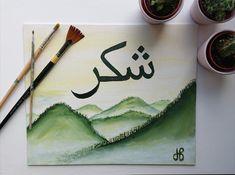 Islamic Art Canvas, Islamic Paintings, Simple Canvas Paintings, Diy Canvas Art, Islamic Art Pattern, Flower Background Wallpaper, Arabic Art, Islamic Art Calligraphy, Cool Art Drawings