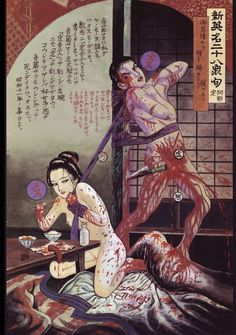 [NSFW] Guro: The Erotic Horror Art of Japanese Rebellion | The Creators Project