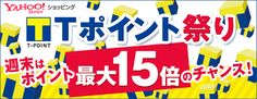 http://www.tsutaya.co.jp/cp/yid/smartphone/library/media/ms/sp/goriyo_yidcp/img/yahoo_banner.jpg