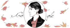 La scrittrice femminista Virginia Woolf celebrata in un doodle Who Is Virginia Woolf, Virginia Wolf, Stream Of Consciousness, Art Google, Astrology, Literature, Animation, Logos, Drawings