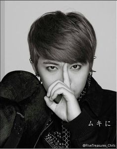 Hong Ki High Cut Japan