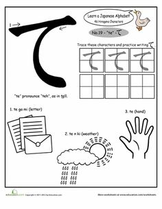 Printables Learning Japanese Worksheets worksheets on pinterest hiragana alphabet