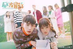 #guojunchen #accidentallyinlove #cdrama #asian High School Love Story, Kpop Show, Jun Chen, Kdrama, Accidental Love, Netflix Tv Shows, Chinese Movies, Tumblr Photography, Drama Movies