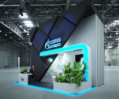 Exhibition stands by Aleksandr Kashin, via Behance