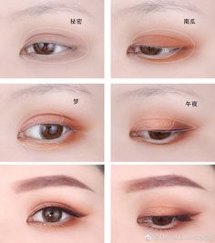 Korean style subtle makeup tutorial Peach pinks and shimmers eye makeup look - Makeup Tips Summer Prom Eye Makeup, Shimmer Eye Makeup, Asian Eye Makeup, Subtle Makeup, Makeup Eyeshadow, Peach Makeup, Hair Makeup, Makeup Art, Asian Makeup Natural