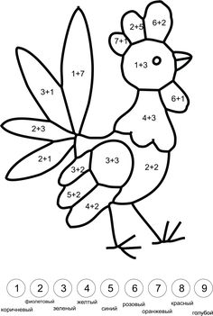 1 million+ Stunning Free Images to Use Anywhere Math Addition Worksheets, Math Coloring Worksheets, Kindergarten Math Worksheets, Teaching Kindergarten, Learning English For Kids, Montessori Math, Preschool Writing, Kids Learning Activities, Math For Kids