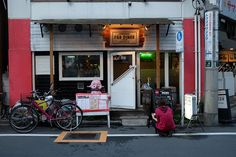 FGR DINER, AKABANE, TOKYO