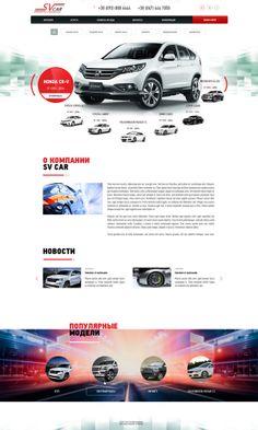 SV-CAR by Wladimir Ilyanoi, via Behance