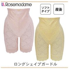 rosemadame | Rakuten Global Market: Postpartum remodeling girdle thigh completely in ソフトボーン with length 3 minutes back pain relieving 2571 Maternity fs3gm