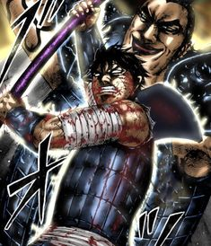 Name Wallpaper, Dark Anime, Kingdom Hearts, Attack On Titan, Manga Anime, Otaku, Geek, Draw, Tattoo