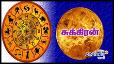 காதல் திருமணம்.... விவாகரத்து - ஜாதகத்தில் குரு,சுக்கிரன் எங்க இருக்கார் தெரியுமா? #Astrology | Role of astrology and 7th house in marriage        காதல், கல்யாணம் எப்படி உங்கள் ராசிக்கு?- வீடியோ சென... Check more at http://tamil.swengen.com/%e0%ae%95%e0%ae%be%e0%ae%a4%e0%ae%b2%e0%af%8d-%e0%ae%a4%e0%ae%bf%e0%ae%b0%e0%af%81%e0%ae%ae%e0%ae%a3%e0%ae%ae%e0%af%8d-%e0%ae%b5%e0%ae%bf%e0%ae%b5%e0%ae%be%e0%ae%95%e0%ae%b0%e0%ae%a4%e0%af%8d/