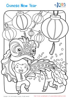 Chinese New Year Coloring Page  More free worksheets you can find at our website: https://www.kidsacademy.mobi/free-preschool-kindergarten-worksheets/