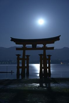 Itsukushima Shrine #hiroshima #japan