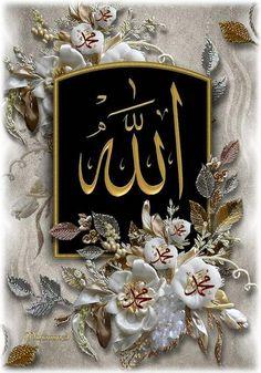 509 Gambar Kaligrafi Islam Terbaik Di 2019 Kaligrafi Islam