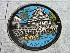 裏辺所長&喜多見隊長のマンホールの蓋 ベストセレクション