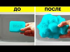 MIND-BLOWING SOAP TRICKS It's time to soap-up your life! You might be used to the regular white and dull bar of soap, but today we'll show you all the differ. 25 Life Hacks, Diy Crafts Life Hacks, Simple Life Hacks, Colorful Donuts, 5 Min Crafts, Soap Base, Hacks Videos, Bar Soap, Helpful Hints