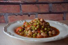 Νόστιμες κ Υγιεινές Συνταγές: Φασόλια χάντρες κοκκινιστά με αρακά
