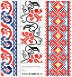 old-russian-charts03 Seed Bead Patterns, Weaving Patterns, Cross Stitch Patterns, Manado, Blackwork, Indian Crafts, Native American Beadwork, Pattern Images, Brick Stitch