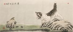 Cats - CNAG003633 Chinese Painting, Hand Painted, Paintings, Cats, Artist, Style, Asia, Paint, Swag