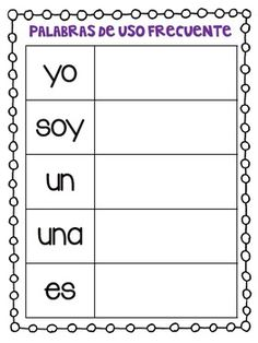 Spanish sight word worksheets 94 1 2 3 and 4 letter words students form words using magnetic letters spiritdancerdesigns Gallery